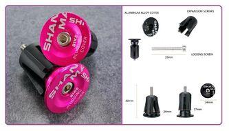 Баренды (заглушки руля) алюминиевые SHANMASHI, пара (Pink, SHANMASHIPINK)