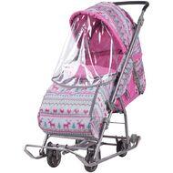 Санки-коляска детские Умка 3-1 (вязаный розовый)