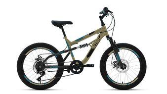 Велосипед ALTAIR MTB FS 20 disc 2019-2020