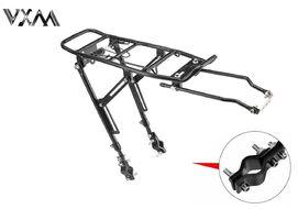 """Багажник задний алюминиевый регулируемый 24-28"""" универсальный, крепление стоек за перья (черный, VXM-H023)"""