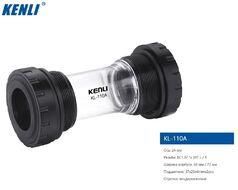 Каретка-картридж KL-110A под ось 24 мм, анодированные алюминиевые чашки, ВC 1,37''х24T, 68 мм/73 mm, Hollowtech II, KENLI (RBS687300001)