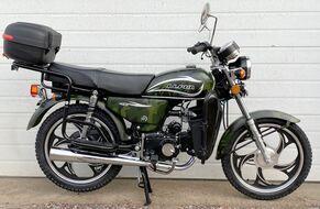 Мотоцикл ZIP MOTORS Alpha lux FK50-C9 (камуфляж, MZMAL50ccCamo)