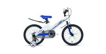 Велосипед FORWARD COSMO 16 2.0 2019-2020