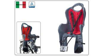 Кресло детское быстросъемное ELIBAS-T, крепление заднее, дугой на раму, нагрузка 22 кг, HTP, Италия (темно-серый, УТ00019390)