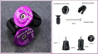 Баренды (заглушки руля), алюминиевые, SHANMASHI, пара (Purple, SHANMASHIPRPL)