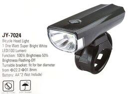 Фара передняя, LED, 1 Вт, 100 Lumen, 2 реж. работы, JY-7024, блистер