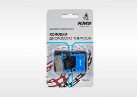 "Тормозные колодки ""KMS"", для дискового тормоза, SHIMANO (M765/M965/M966/M601/M800/M858 calipers), Organic, на блистере"