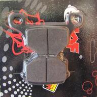колодки тормозные дисковые TTR250b, GR (зад.), VR-1 (перед.)