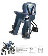 Кресло детское, быстросъемное, YC-699, крепление переднее, дугой на раму, нагрузка до 18 кг, регулировка высоты для ног, Тайвань (YC-699)