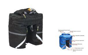 """Рюкзак велосипедный """"Велоштаны"""" крепление на багажник, 30 л., водонепроницаемый, COURSE (вр021.030.6.1)"""