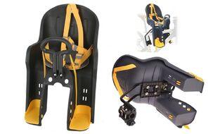 Кресло детское, быстросъемное, BQ-10, NEW VISION, крепление переднее, дугой на раму (подседел), нагрузка 18 кг (RBSBQ1000001)