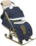Санки-коляска детские Ника Детям 7-2 (с шишкой/черный с бежевым)