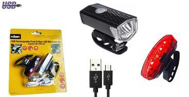 Фонари, комплект (LED передн.+задн.) SJ-10286/SJ-20108, 3/4 LED, USB кабель, с аккум. 480 mAh, 50 Lumens, 3,7V, SOLDIER (УТ00021404)