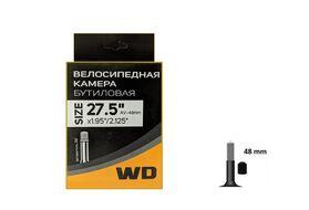 Камера 27,5x1,95/2,125 бутил, авто-ниппель, A/V-48 мм, WANDA (NN000798)