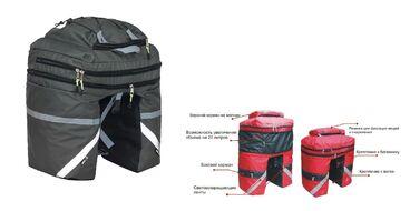 """Рюкзак велосипедный """"Велоштаны"""" крепление на багажник, 50 л., водонепроницаемый, COURSE (вр031.050.6.1)"""