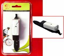Фара передняя, JY-6100, USB, 1 Super LED, 2 режима раб.
