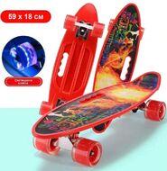 """Скейтборд (пенниборд) PWS 23"""" Print """"Fire Dance"""", светящиеся колеса, подвеска - Alu, ABEC-7 (красный, УТ00019210)"""