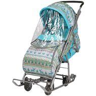 Санки-коляска детские Умка 3-1 (вязаный бирюза)