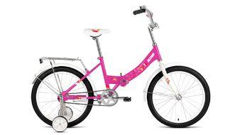 "ALTAIR CITY KIDS 20 Compact (20"" 1 ск. рост 13"" скл.) 2019-2020, розовый, RBKT05N01003"