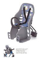 Кресло детское, быстросъемное, YC-689, крепление переднее, дугой на раму, нагрузка до 18 кг, защита для ног, Тайвань (YC-689)
