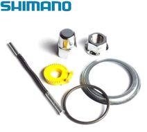 Монтажный к-кт Shimano, SM-3C41, для планетарной втулки Nexus (ASM3C41NCS020E)