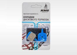 "Тормозные колодки ""KMS"", для дискового тормоза TEKTRO (Tektro Mechanical calipers), Organic, на блистере"