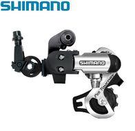 Переключатель задний SHIMANO, TOURNEY, RD-FT55, 6/7 скор., крепление (на болт) под петух (ARDFT55D)