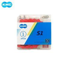 Цепь KMC (S-1) 1 скор. (112 звеньев), с замком, инд. упаковка (цвет красный, УТ-00019232)