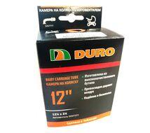 Камера 12 1/2x2 1/4 на коляску DIN7777 DURO