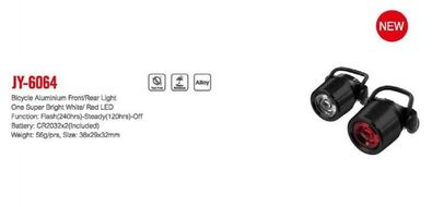 Фонари (комплект: LED передн.+задн.) JY-6064, 1/1 LED Ultra Bright, алюминиевый корпус, 2 реж. работы, блистер (JY-6064)