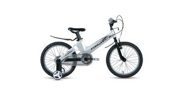 Велосипед FORWARD COSMO 18 2.0 2019-2020