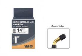 Камера 14х1,95/2,125 бутил Schrader (AV) загнутый ниппель (curve valve) WANDA (NN003829)