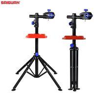 Стенд для обслуживания/ремонта велосипедов HS-QX-006A SAIGUAN (RKLHSQX006A1)