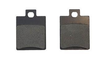 колодки тормозные дисковые ATV150-200Utt (зад.) (д35 в50 т7; д35 в50 т7)