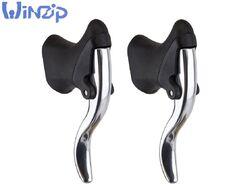 Рукоятки тормоза для шоссейных велосипедов (комплект), алюминий/пластик, для рулей 22,2-23,8 мм, WINZIP 208DL (Silver/Black, УТ00021479)