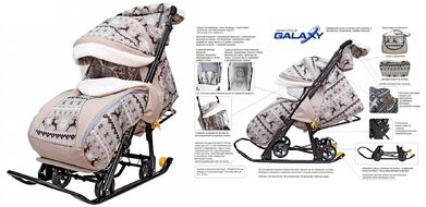 Санки-коляска Ggalaxy kids 1 (Олени на коричневом) 1/1 Скан ночь