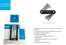 Ключ велосипедный PRO BIKE Gear, складной мультитул, 10 предметов, серия PRO (УТ00021676)
