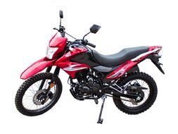 Мотоцикл YX250GY-C5C, красный (YX250GYC5CRd)