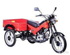Мопед ЗиД 50-02 грузовой трехколесный, красный (МГ5002кр)