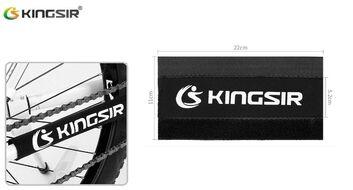Защита пера от цепи NEW VISION, неопрен, 22х11, KINGSIR logo (чёрный, RNVNVP011001)