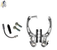 Рычаги тормозные V-brake (комплект передний) VBR-130S, 110 мм, c колодками 55 мм (серебристый, УТ00021121)