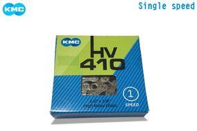 Цепь KMC (HV-410) 1 скор. (112 звеньев) с замком, инд. упаковка (KMC-HV410)