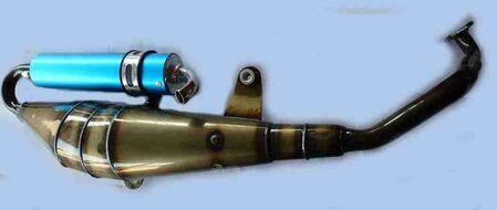 глушитель 4Т 152QMI, 157QMJ (саксофон)