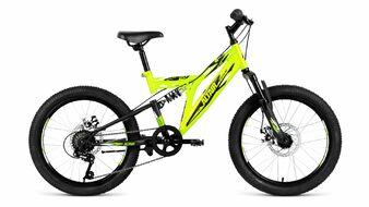 Велосипед ALTAIR MTB FS 20 disc 2019