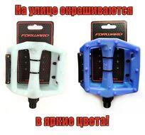 Педали платформенные (комплект), люминесцентные, HAMELEON, Z plus Z-0911