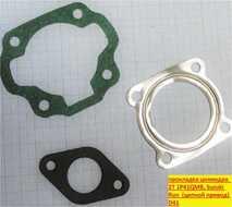 прокладки ЦПГ (3шт) 2T 1P41QMB, Suzuki Run  (цепной привод) D41