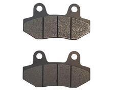 колодки тормозные дисковые TTR250a,TTR250Sa (перед) (д77 в42 т7; д77 в42 т7)