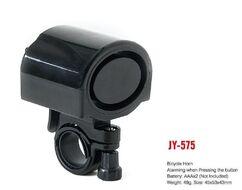 Звонок велосипедный электронный JING YI (черный) JY-575