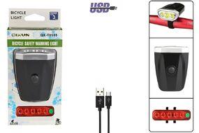 Фонари, комплект (LED перед.+зад.), 3/5 COB LED, USB кабель, с аккум. 480 mAh, 800/300 Lumens, 5 реж. работы, QX-T0505, QIXUN